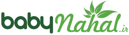 تولیدی نهال | تولید و پخش لوازم سیسمونی
