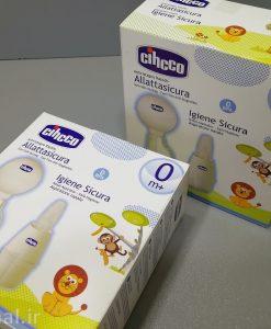 سرویس پواربینی و شیردوش خارجی Cihcco