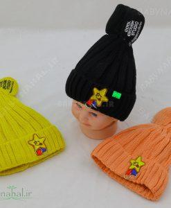 کلاه بافت طرح ستاره کد 4570