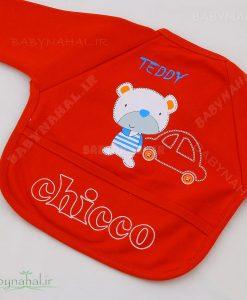 پيش بند لباسي پشت نايلوني chicco كد 4588