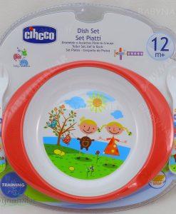 ست ظرف غذاي چسبان Cihcco كد 1557