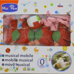 موزيكال تخت Mini . Palm كد 5347