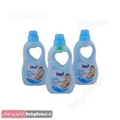 فیروز مایع نرم کننده لباس یک لیتری آبی کد 1340