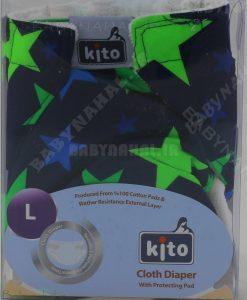 شورت آموزشي Kito سايز L كد 5951
