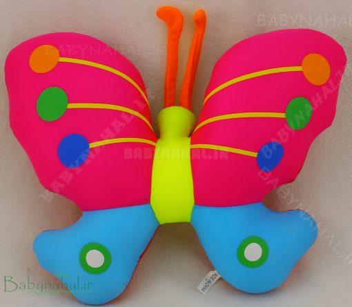 كوسن استرج پروانه اي 30 سانتي كد 5961