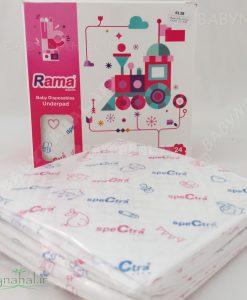 زير انداز يكبار مصرف Rama كد 6138