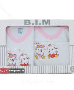۵ تیکه پفکی طرح گربه BIM کد ۶۳۳۷