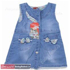 586 سارافون لی جیب دار سایز 1/3 کد 6456