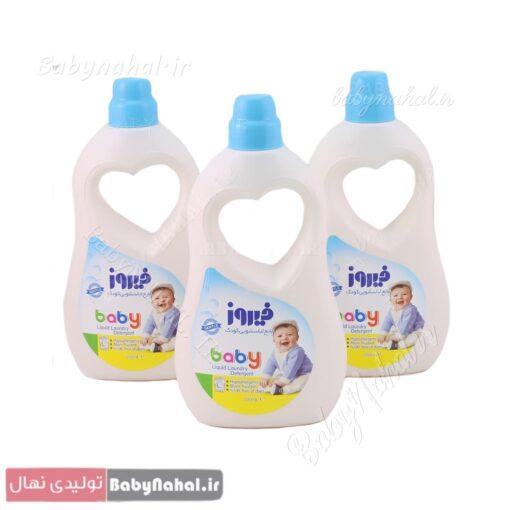 مایع لباسشویی کودک آبی 2 لیتری فیروز کد 5760