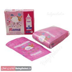 کیسه نگهدارنده شیر مادر Rama کد 6139