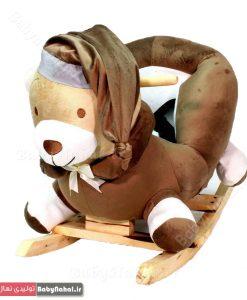 راكر عروسكي خرس تدي (AQ) كد 6423