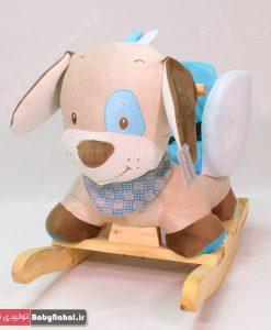 راكر عروسكي حيوانات (AQ) كد 7145
