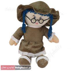 عروسک دختر عینکی