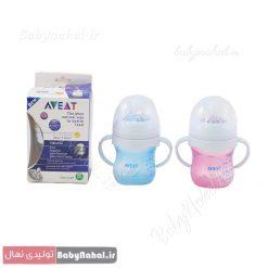 شیرخوری دهانه عریض 120ml دسته دار Aveat کد 8666 (3)