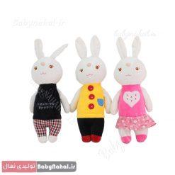 عروسك آويز خرگوش ايستاده 25 سانتي كد 8673