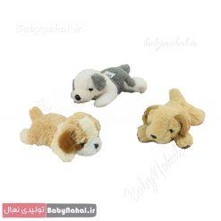 عروسك سگ خوابيده 20سانتي Amor كد 8672