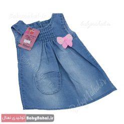 180 سارافون لی جیب دار پاپیونی سایز 1-3 (BD)کد 8739