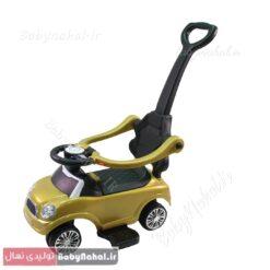 ماشین بازی بی بی لند مدل BANY CAR (طلایی) کد 8657 (1)
