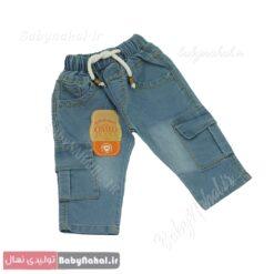 1052 شلوار لي كمر كش 6 جيب سايز 1-3(BO) كد 8993